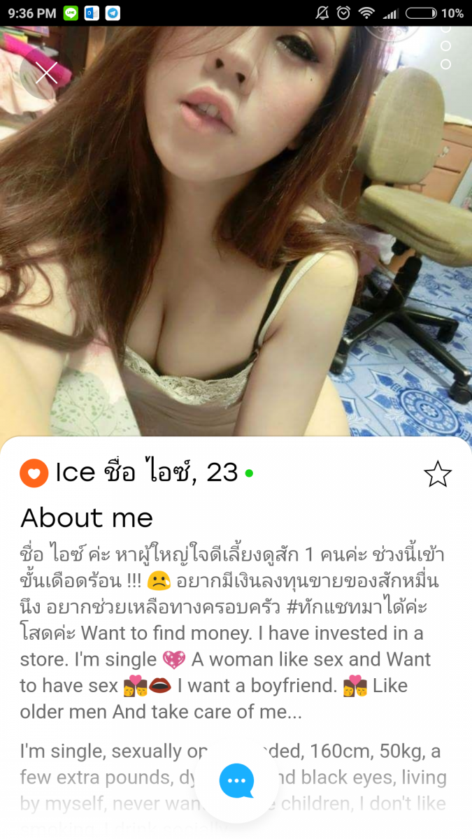 Funniest Moments with Thai Girls on Tinder and Social Apps